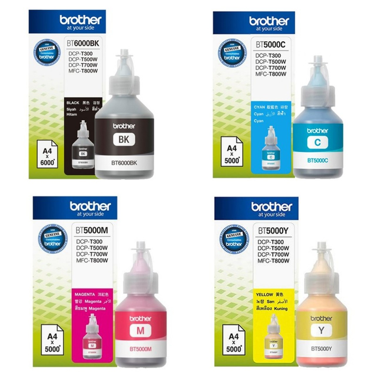 Brother BT5000 & BT6000Bk Ink Bottles Colour