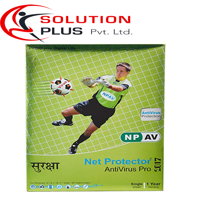 NPAV Net Protector 2018 1 User