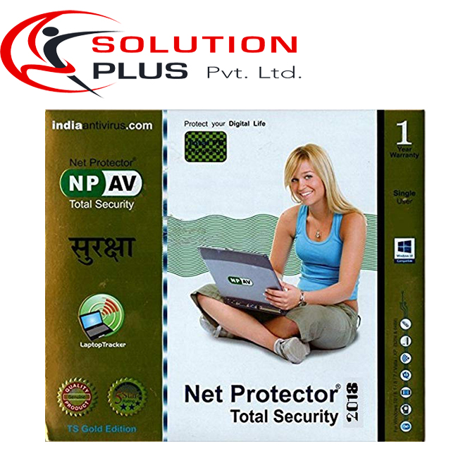 NPAV Net Protector 2018 TS-1 PC, 3 Years